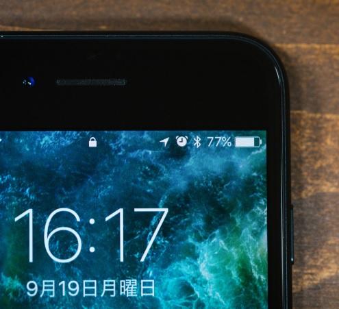 iPhoneの充電の減りが早い!バッテリーや電池の劣化以外に考えられることは?