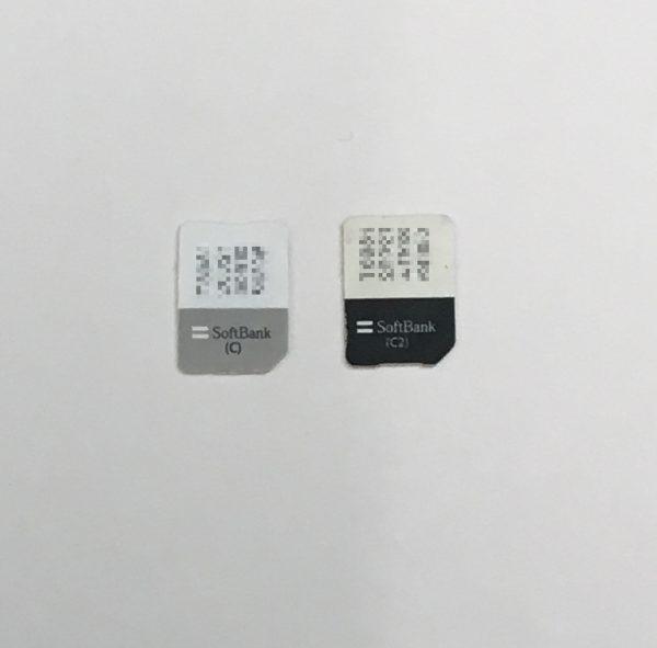 SoftBankのSIMカードでSIMフリーのAndroidスマホが使えない!APN設定してもネットに繋がらない!