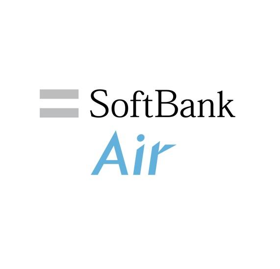 SoftBank Airの解約料金(違約金)が高い!払いたくないなら無料にする方法がある!