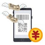 個人間送金アプリのおすすめ比較!手数料無料やポイント還元もあるよ!