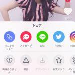 TikTokのダウンロードできない動画をiPhoneに保存する方法