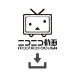 ニコニコ動画をiPhoneでダウンロード、保存する方法・コメント付き【2019年】